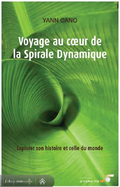 Mon roman sur la spirale dynamique yann cano th rapeute for Interieur a la spirale